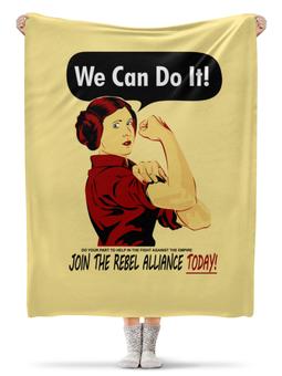 """Плед флисовый 130х170 см """"Звёздные войны. We Can Do It!"""" - арт, star wars, звездные войны, принцесса лея, we can do it"""