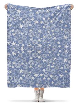 """Плед флисовый 130х170 см """"Снежинки"""" - новый год, зима, снег, снежинки"""