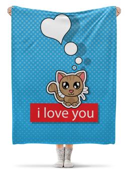 """Плед флисовый 130х170 см """"Влюблённый котик"""" - любовь, сердца, день святого валентина, 14 февраля, день влюблённых"""