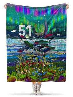 """Плед флисовый 130х170 см """"Мурманск. 51 регион"""" - мурманск, северное сияние, 51 регион, морошка, тюлень"""