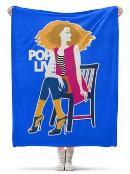 """Плед флисовый 130х170 см """"Поп арт дизайн. Красивая девушка в полосатой майке"""" - для девушки, стильный, модный, яркий, классный"""
