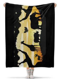 "Плед флисовый 130х170 см ""Сафари на рассвете"" - лето, птица, слон, природа, жираф"