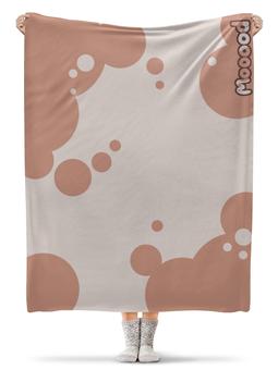 """Плед флисовый 130х170 см """"Mooood"""" - настроение, коровка"""