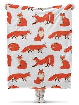 "Плед флисовый 130х170 см ""Лиса ( Fox)"" - fox, лиса, животное, лисички"