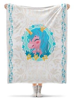 """Плед флисовый 130х170 см """"Милый мультяшный очаровательный единорог принцесса"""" - лошадь, красивый, сказка, иллюстрация, мульт"""