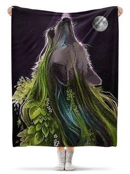"""Плед флисовый 130х170 см """"ВОЛКИ ФЭНТЕЗИ"""" - животные, луна, волк, стиль эксклюзив креатив красота яркость, арт фэнтези"""