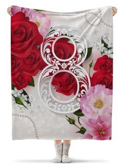 """Плед флисовый 130х170 см """"8 марта"""" - цветы, 8 марта, розы"""