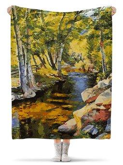 """Плед флисовый 130х170 см """"ВЕСЕННИЙ ПЕЙЗАЖ. ЖИВОПИСЬ"""" - рисунок, деревья, горы, ручей, стиль эксклюзив креатив красота яркость"""