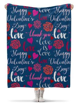 """Плед флисовый 130х170 см """"День Св. Валентина"""" - день св валентина, валентинка, сердца, любовь"""