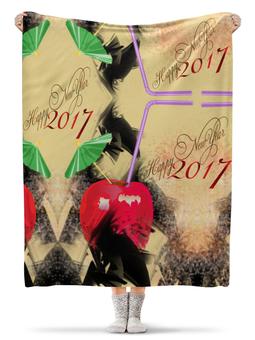 """Плед флисовый 130х170 см """"Яблочный микс"""" - новый год, напиток, яблоко, зонтик, 2017"""