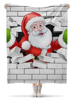 "Плед флисовый 130х170 см ""Санта Клаус"" - новый год, санта клаус, 2019"