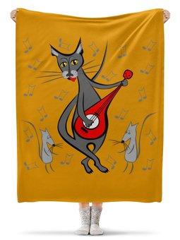 """Плед флисовый 130х170 см """"Кот с гитарой - мышь в танце"""" - кошка, гитара, играет"""