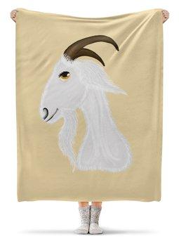 """Плед флисовый 130х170 см """"Голова белого козла"""" - голова, злость, изумление, белый козел, удивленный козел"""