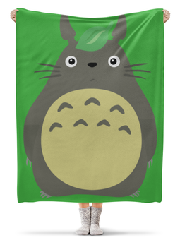"Плед флисовый 130х170 см ""Totoro / Тоторо"" - мультфильм, аниме, тоторо, totoro"