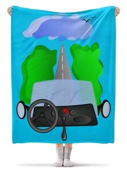 """Плед флисовый 130х170 см """"Дорога к облакам или путешествие к мечте"""" - цель, путешествие, дорога к облакам, путь к мечте"""