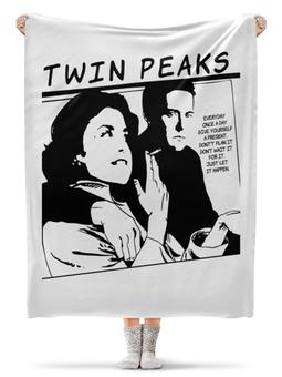 """Плед флисовый 130х170 см """"Твин Пикс"""" - sonic youth, twin peaks, лора палмер, твин пикс, агент купер"""