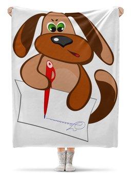 """Плед флисовый 130х170 см """"Пес Захар пишет письмо"""" - пес, письмо, уроки, писать, сочинение"""
