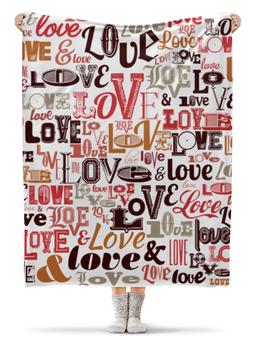 """Плед флисовый 130х170 см """"Love."""" - любовь"""