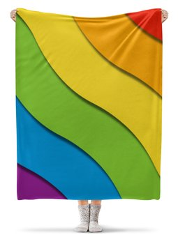 """Плед флисовый 130х170 см """"Радуга"""" - стиль, лгбт, разноцветный, узор, абстрактный"""