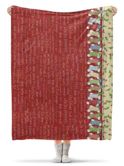 """Плед флисовый 130х170 см """"Счастливого Рождества"""" - новый год, рождество, носок"""