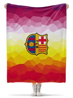 "Плед флисовый 130х170 см ""Барселона"" - барселона, футбол"