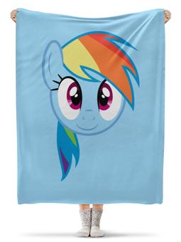 """Плед флисовый 130х170 см """"Rainbow Dash / Радуга Дэш"""" - rainbow dash, my little pony, радуга дэш, моя маленькая пони"""