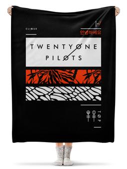 """Плед флисовый 130х170 см """"Twenty One Pilots"""" - музыка, группы, twenty one pilots, twenty øne piløts"""