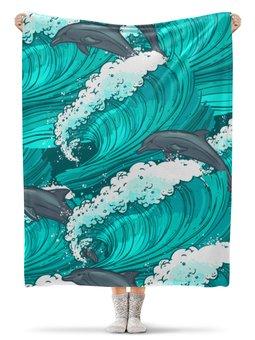 """Плед флисовый 130х170 см """"Дельфины"""" - лето, море, волна, дельфин"""