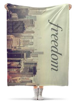 """Плед флисовый 130х170 см """"Свобода"""" - города, свобода"""