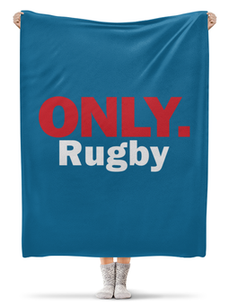 "Плед флисовый 130х170 см ""Only Rugby"" - i love rugby"