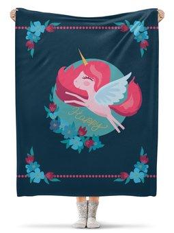 """Плед флисовый 130х170 см """"Милый мультяшный очаровательный единорог """" - лошадь, красивый, сказка, иллюстрация, мульт"""