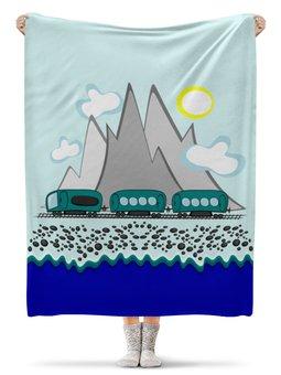 """Плед флисовый 130х170 см """"Путешествие на поезде вдоль моря и гор"""" - отдых, россия, сочи, отпуск, хочу на море"""