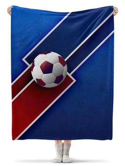 "Плед флисовый 130х170 см ""Футбол"" - футбол, спорт, мяч, россия"