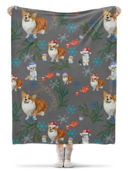 """Плед флисовый 130х170 см """"Новогодний сюрприз """" - зима, собака, новыйгод, корги, вельшкорги"""