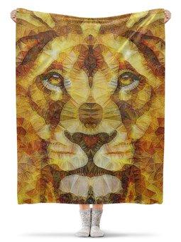 """Плед флисовый 130х170 см """"ЦАРЬ ЗВЕРЕЙ"""" - абстракция, яркость, лев, красота, стиль"""