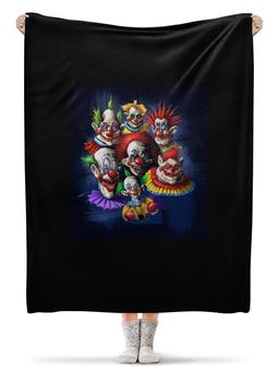 """Плед флисовый 130х170 см """"Клоуны-злодеи"""" - ужасы, фэнтэзи, клоуны, злодеи"""