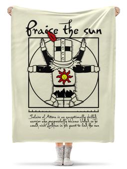 """Плед флисовый 130х170 см """"Dark Souls"""" - компьютерные игры, dark souls, тёмные души, для геймеров, praise the sun"""