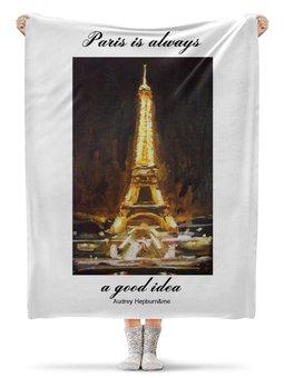 """Плед флисовый 130х170 см """"Париж"""" - эйфелева башня"""