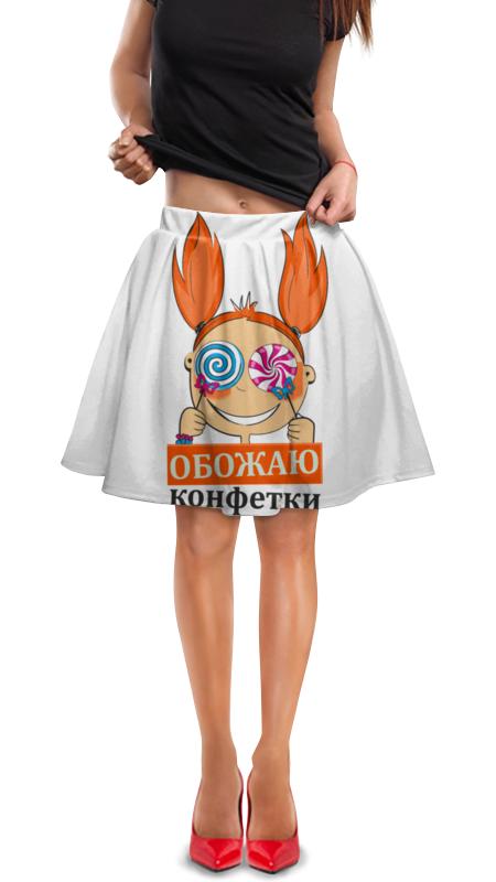 Юбка в складку Printio Обожаю сладкое юбка в складку printio конфетки