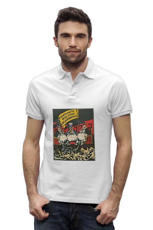Рубашка Поло Stanley Performs Printio Советский плакат, 1920-х г. (в. дени)