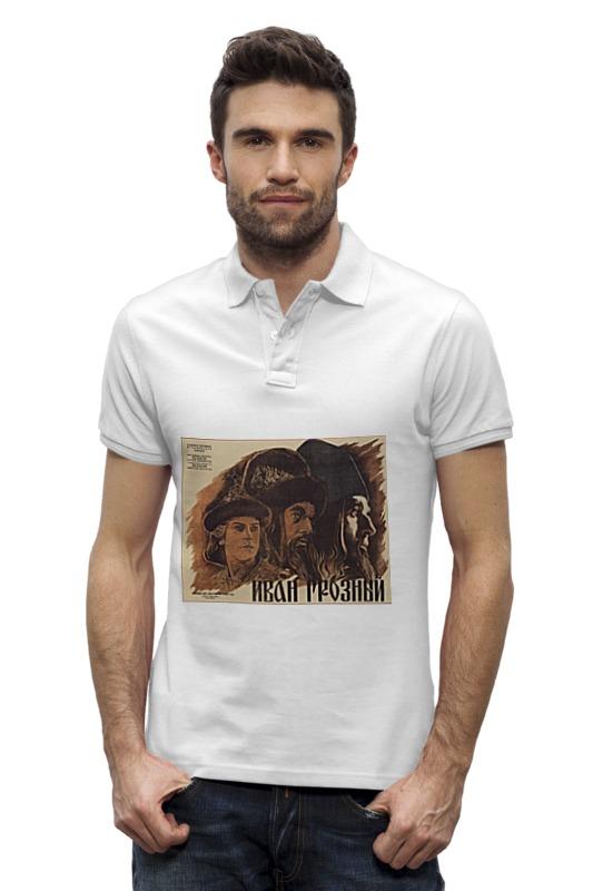 Рубашка Поло Stanley Performs Printio Афиша к фильму иван грозный, 1945 г. иван грозный 2018 04 29t12 00