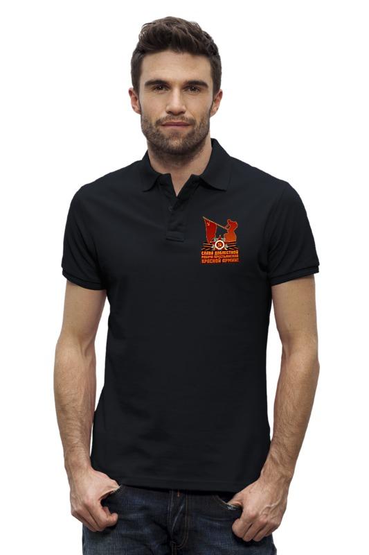 Рубашка Поло Stanley Performs Printio Слава красной армии! красной армии 48 продам сергиев