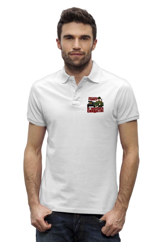 Рубашка Поло Stanley Performs Printio Получи фашист гранату! рубашка поло stanley performs printio слава красной армии