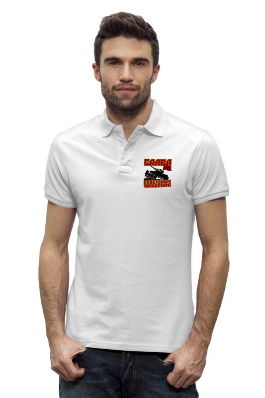 Рубашка Поло Stanley Performs Printio Слава советским танкистам! рубашка поло stanley performs printio слава красной армии