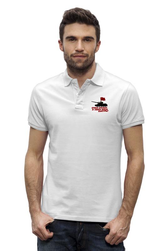 Рубашка Поло Stanley Performs Printio Броня крепка! знак отличный стрелок ркка