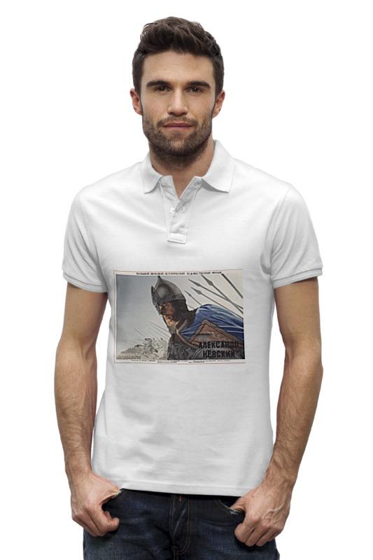 Рубашка Поло Stanley Performs Printio Афиша к фильму александр невский, 1938 г. александр гадоль режиссёр инструкция освобождения