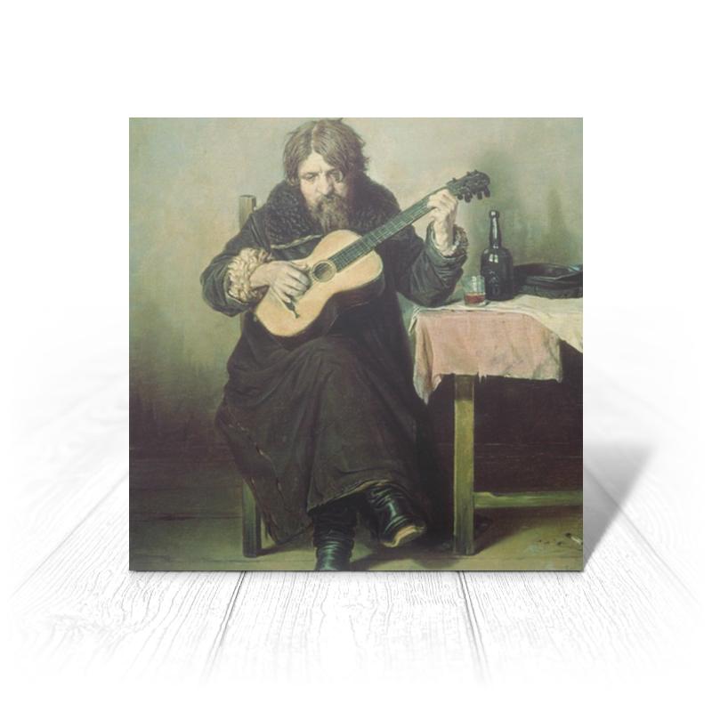 Printio Гитарист - бобыль (картина василия перова) открытка заплаткина жизнь автор татьяна перова
