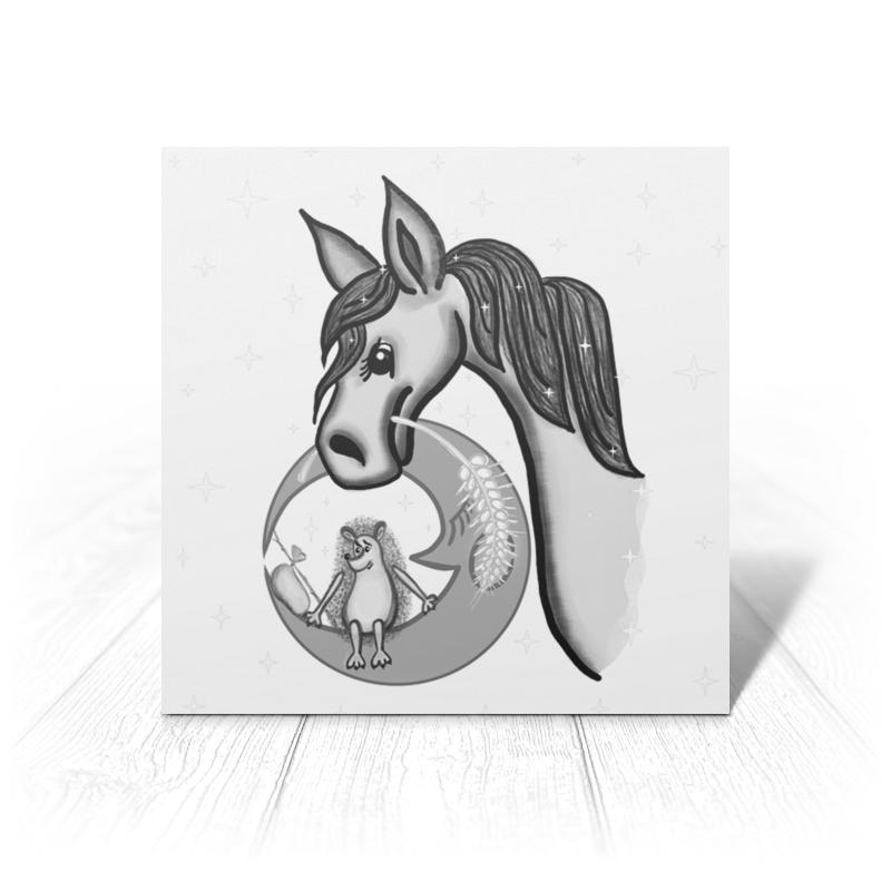 Открытка Printio Ежик на луне и лошадка в тумане