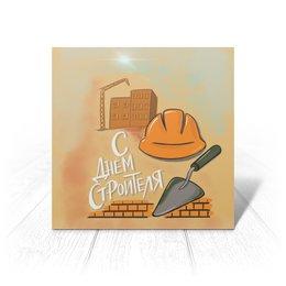 """Открытка """"Поздравление строителей"""" - надписи, профессия, день строителя, праздники и события, профессиональный праздник"""