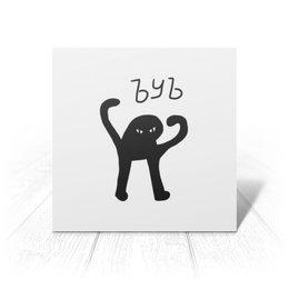 """Открытка """"ЪУЪ ЪУЪ"""" - мемы, черный кот, cursed cat, мем с котом, ъуъ съука"""